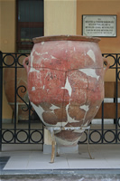 Amphora Photo Gallery (Corum, Alacahoyuk)