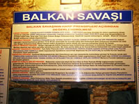 Sukru Pascha Memorial and Balkan War Museum Photo Gallery 8 (Edirne)