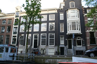 Amsterdam Houses Photo Gallery 4 (Amsterdam, Netherlands (Holland))